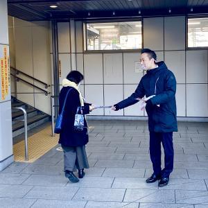 駅立ち(与野駅東口)