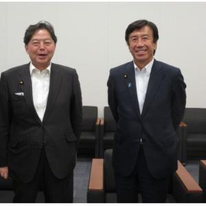 朝日新聞 DISITAL「論座」に掲載されました