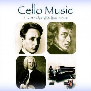 Cello Music vol.4