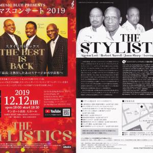 Christmas Night with STYLISTICS 2019