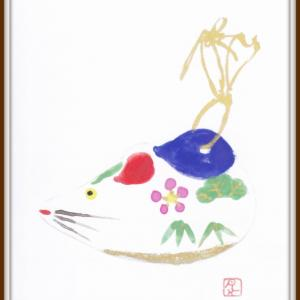 水草会 vol.4