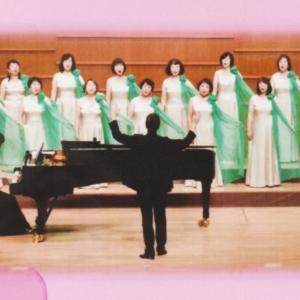 女声合唱団グリーンエコー vol.8