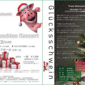 Glücksschwein Weihnachten Konzert