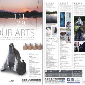FOUR ARTS|アーティストファミリーの絆