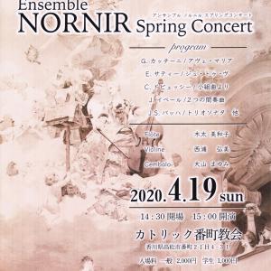 Ensemble NORNIR|運命を持ち合わせて