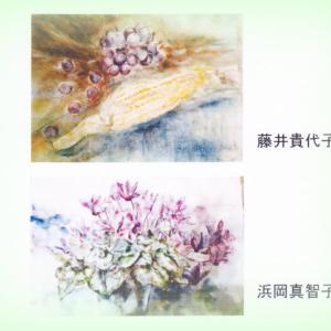 KIYOKO&MACHIKO 水彩画展