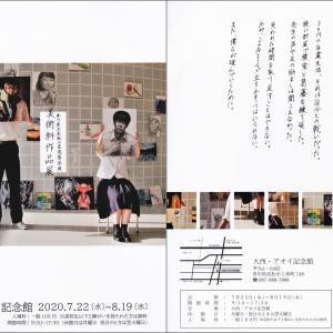 香川県立高松工芸高等学校美術科作品展2020