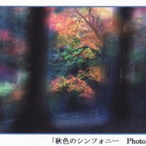 キャノンフォトクラブR高松 vol.2