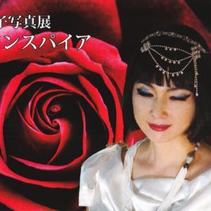 戸田由美子女史|inspire