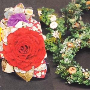 フローラル秋桜|年末、そして新しい一年へと!