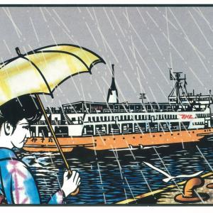 萩原 幹生氏|帰ってきた宇高連絡船