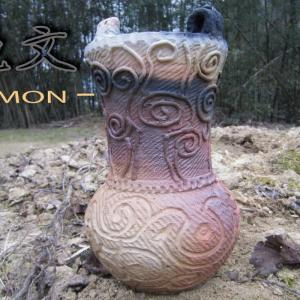 石原 宝氏|縄文‐jomon‐