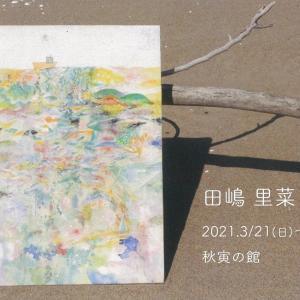 田嶋 里菜女史|日本画&水彩画展
