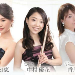 FLUTE & PIANO CONCERT~香川が生んだ奇跡のトリオ