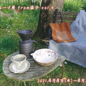 草の実グループ from 益子 vol.4【恒例の五月展と並行】