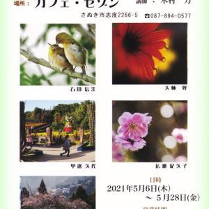 ときめき5人展 vol.10