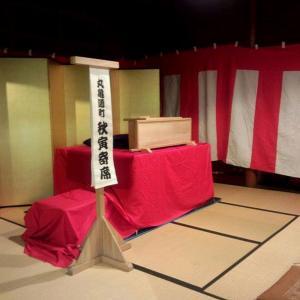 丸亀通町 秋寅寄席 vol.73