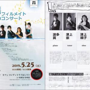 瀬戸フィルメイト in Shika vol.25