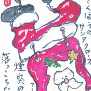 絵手紙サークルIROHA|普段着で描く