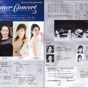 Summer Concert in Kagawa vol.8