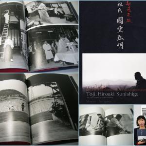 『融通無礙』:杜氏の姿を6年間、カメラで追いかける