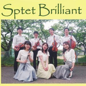 Sptet Bríllíant|綺羅星の如く、響く七重奏