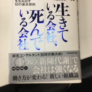 本を頂きました。