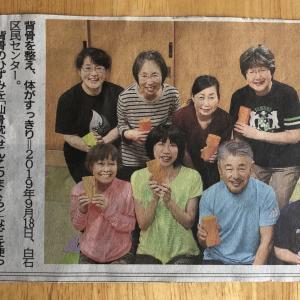 <メディア掲載>北海道新聞さっぽろ10区(トーク)笑顔のアルバム