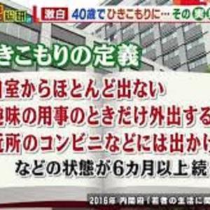 【川崎20人殺傷】岩崎隆一容疑者 引きこもり設定崩れる