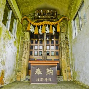 大室山頂の神社