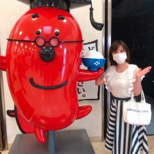 高猫♪九州電力とめんたいパーク・明太子のかねふく