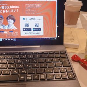 Yahoo!掲示板『ピストン西沢とhinaの、株っておもしろい!』