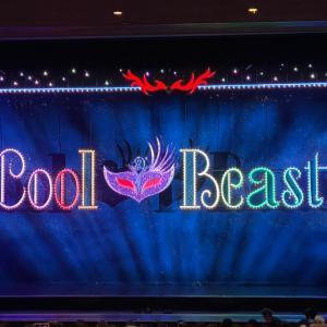 掲示板銘柄の6787メイコーと2週続けて宝塚花組公演『アウグストゥス・Cool Beast』