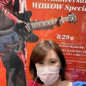 角松敏生  40th Anniversary Live at 横浜アリーナ行ってきました♡