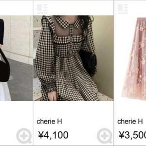 【ショップ追加】cherie H