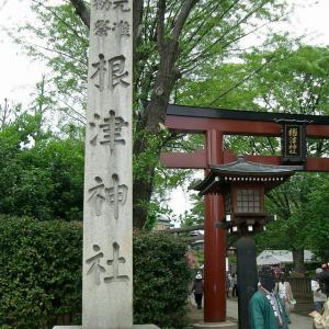 重要文化財・根津神社