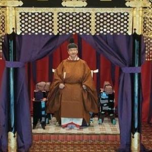 即位礼正殿の儀・・・遠く離れた日本に思いを馳せる