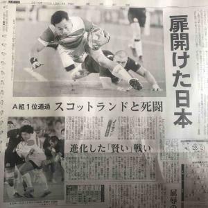 本日の愛媛新聞