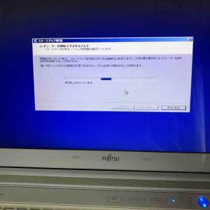 パソコン修復