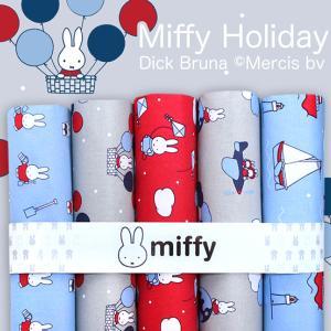 ミッフィーの生地が入荷!Miffy Holiday Collection
