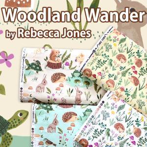 ほのぼの動物柄の生地 Clothworks Woodland Wander