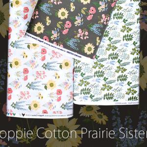 Poppie Cotton のキレイな花柄生地入荷
