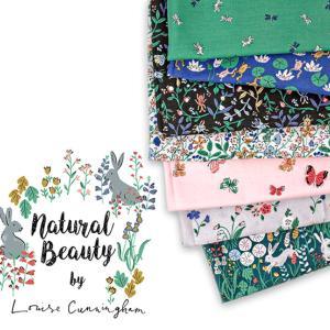 """新入荷 オーガニックコットン Cloud9 Fabrics """"Natural Beauty"""""""