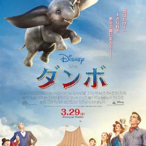羽田ーシドニー間の機内映画鑑賞は実写版の「ダンボ」でした。