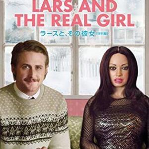 アメブロに引っ越します!ヤフー最後の映画レビューは「ラースと、その彼女」5つ星!