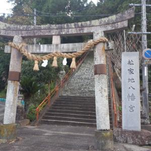 浜田☆クエスト5 ~社家地八幡宮~