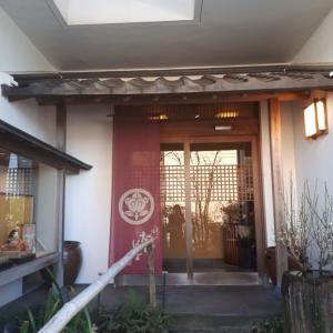 清松庵の桜餅