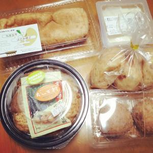 うちごはん♪豆腐チーズコロッケの和風カレー