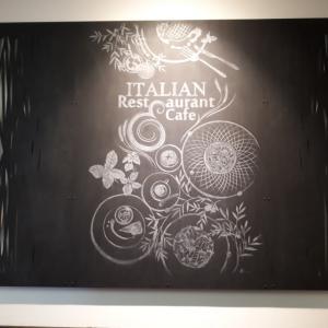 イタリア料理オリゾンテのピッツァセットを食べながら幸せのお裾分けをいただく♪