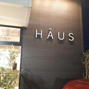 HAUSのローストビーフ丼をテイクアウト